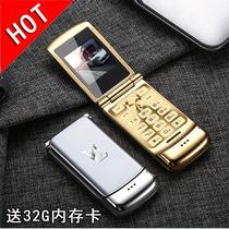 x816thPlus16X全面屏手机魅族X8魅族Meizu现货即发X8魅族