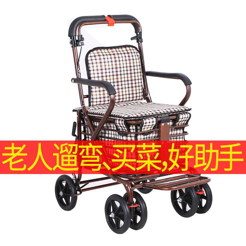 Скутеры для пожилых людей Артикул 584769032128