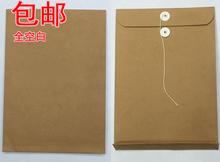 全空白牛皮纸档案袋 资料袋 公文袋 A4文件袋 50个装 标书袋投标袋