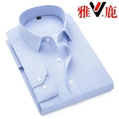 雅鹿长袖衬衫男春装新款商务免熨修身条纹职业工装正装男白衬衣