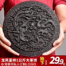 2017武夷山岩茶大红袍茶饼1000g乌龙茶茶饼大红袍珍藏品