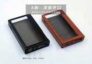 Dry Longsheng QA361 PU leather case / QA361 player protective cover / QA361 leather case / official original leather case