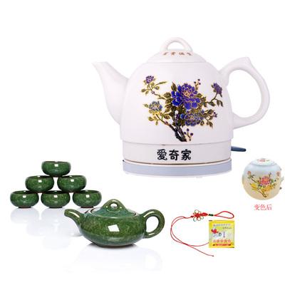 陶瓷烧水壶煮茶器