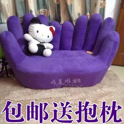 包邮双人十指五指手指拇指巴掌布艺懒人布艺卡通沙发红色紫色蓝色正品折扣