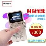 復讀機帝爾 dr32/西韓德日英語學習cd磁帶機U盤轉MP3隨身聽錄音機error