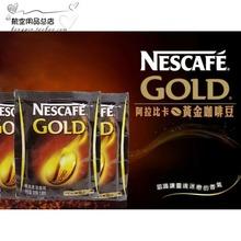 雀巢金牌咖啡1.8克1杯10小包装速溶原产nestle袋装纯咖啡