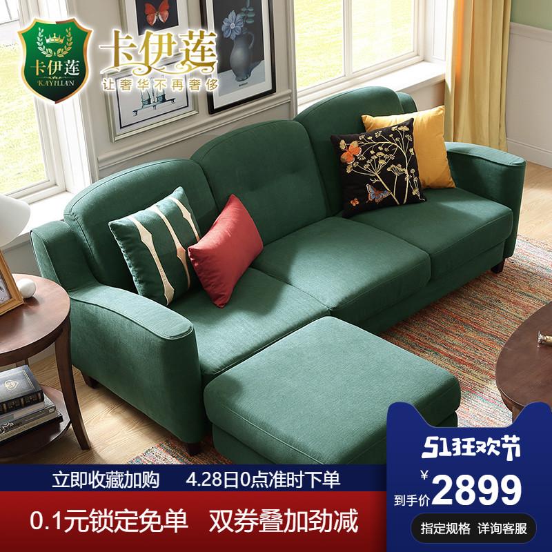 家用小户型沙发客厅轻奢现代简约家具林氏美式布艺沙发床RAF1K