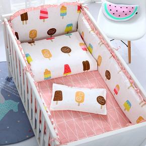 定做宝宝床上用品套件婴儿BB床围儿童床品七十件套纯棉含被套床帏