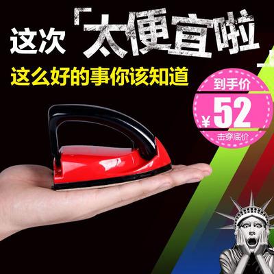 优尔电熨斗家用迷你学生宿舍旅行小型便携式烫斗手工拼豆小功率V8