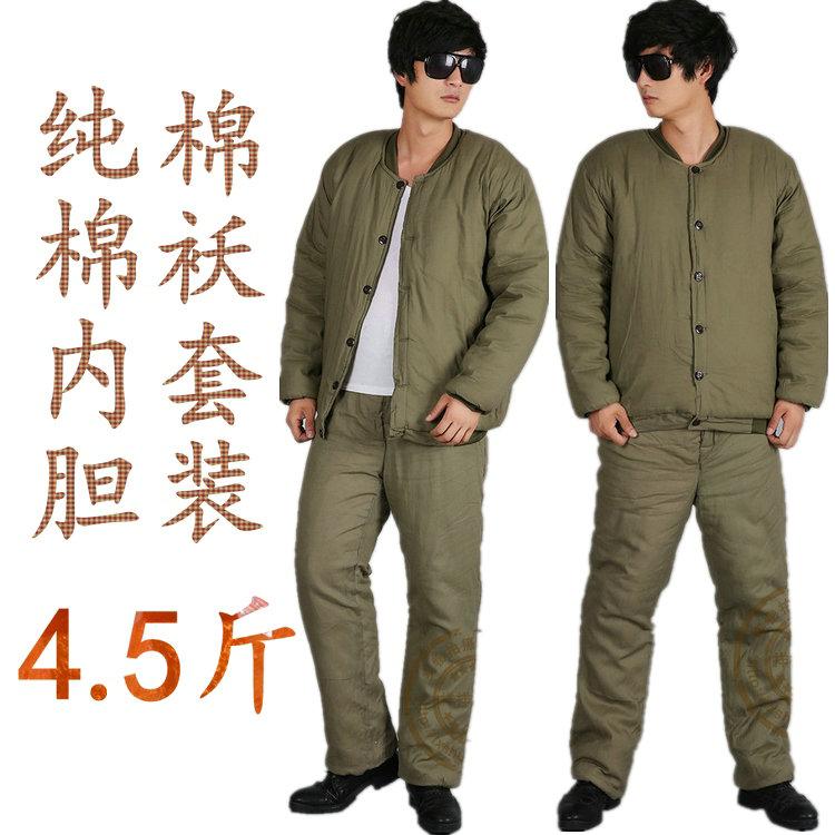 Камуфляжные куртки / пальто Артикул 19984980110