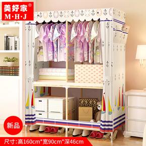 双人实木简易衣柜布艺折叠布衣柜收纳组装大号加固组合宿舍单衣橱