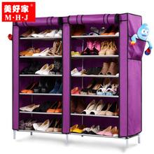 大容量防尘鞋 组装 美好家 简易鞋 无纺布鞋 收纳