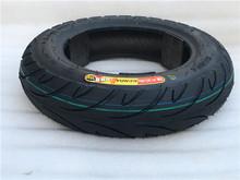 包邮键大电动摩托车轮胎真空胎350-10 迅鹰巧格GY6福喜3.50-10寸