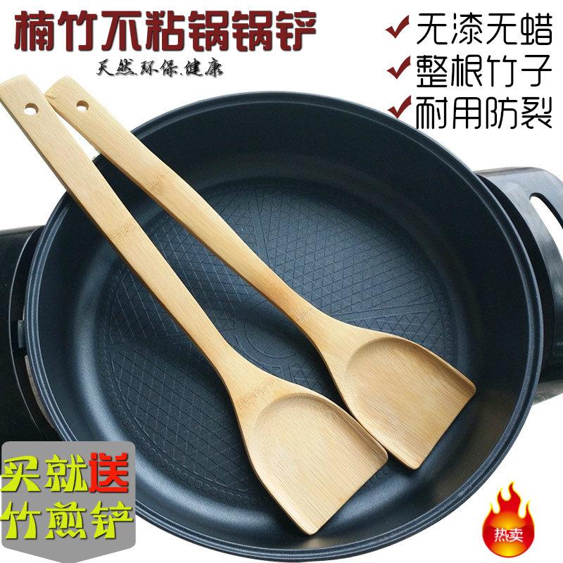 竹铲子不粘锅专用