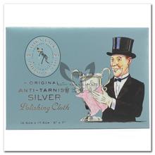 珠宝擦银布新款全新道具银饰品首饰保养鉴定项链小号贵金属抛光布