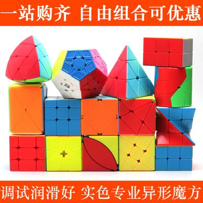 异形魔方金字塔鬼魔镜面风火轮移棱SQ1五魔方扭曲223粽子斜转玩具