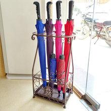 雨伞架酒店 大堂家用铁艺伞筒雨伞桶收纳桶落地式放折叠伞架子