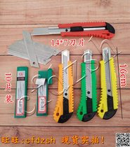 Utility knife circuit board knife knife repair tool large cutter knife tool knife wallpaper knife safety