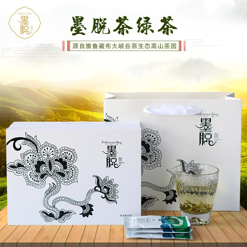 墨脱茶绿茶 西藏特产2019新茶春茶核心产地特级绿茶礼盒装4g*20袋