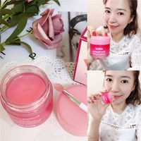 Thailand niche ATREUS Lip Mask Strawberry Lip Balm Moisturizing Anti-Cale Sleep Dilute Lip Patterns Exfoliating
