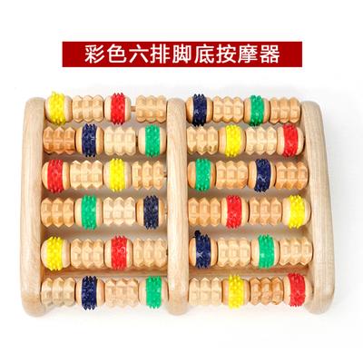 彩色木质按摩器六排脚底按摩垫足部按摩车 足底穴位轮促销