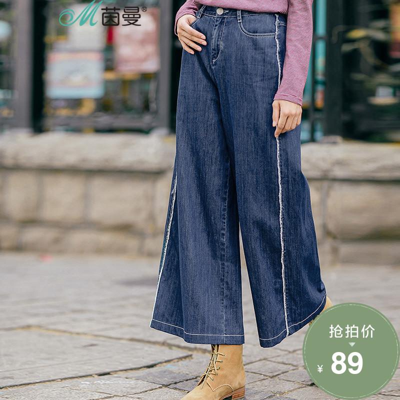 棉麻牛仔裤女