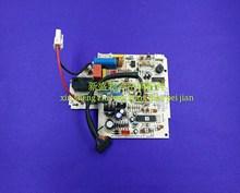 变频空调配件 35G 内板 挂机 原装 主板KFR BP2DN1Y