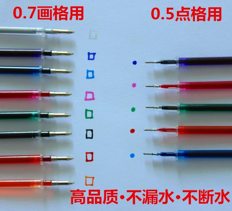 细头十字绣水溶笔芯 点画笔芯打点画格描点 手工刺绣拼布送空笔杆