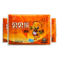 Babe bear warm stickers baby stickers female large warm-up stickers palace warm treasure stickers hot post self-heating 100 pieces of genuine