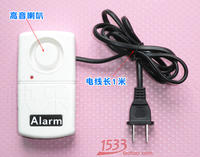 Loud alarm calls 220V power outage alarm farms off trip reminder