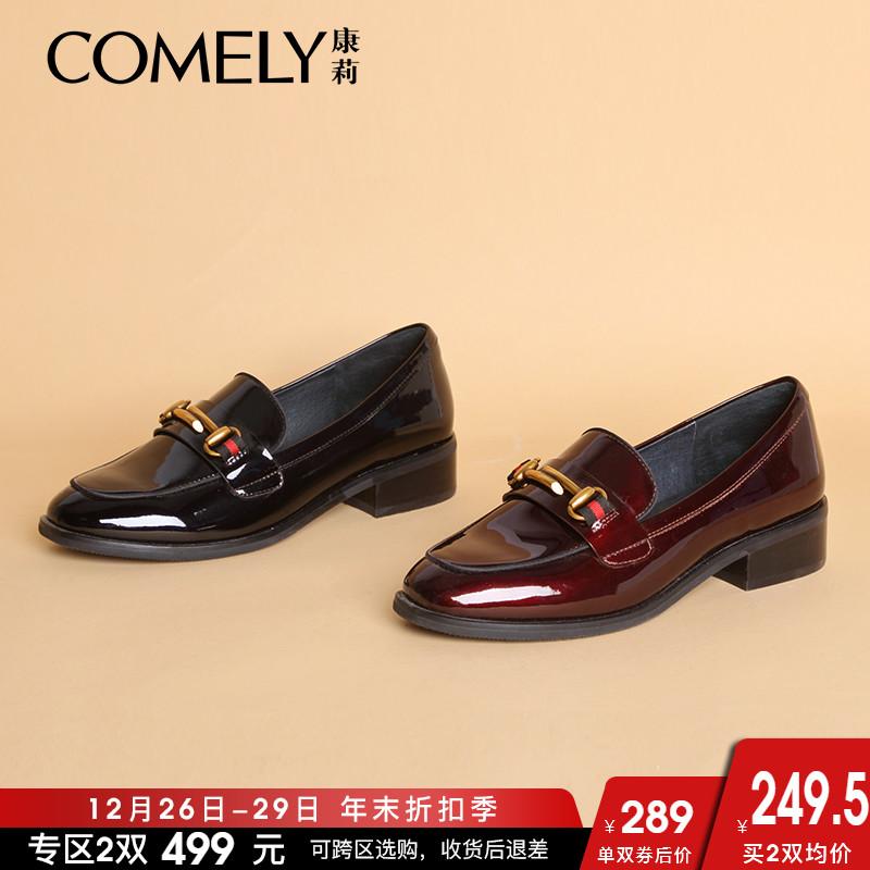 comely/康莉秋季女鞋2018新款英伦漆皮乐福鞋女中跟方头深口单鞋