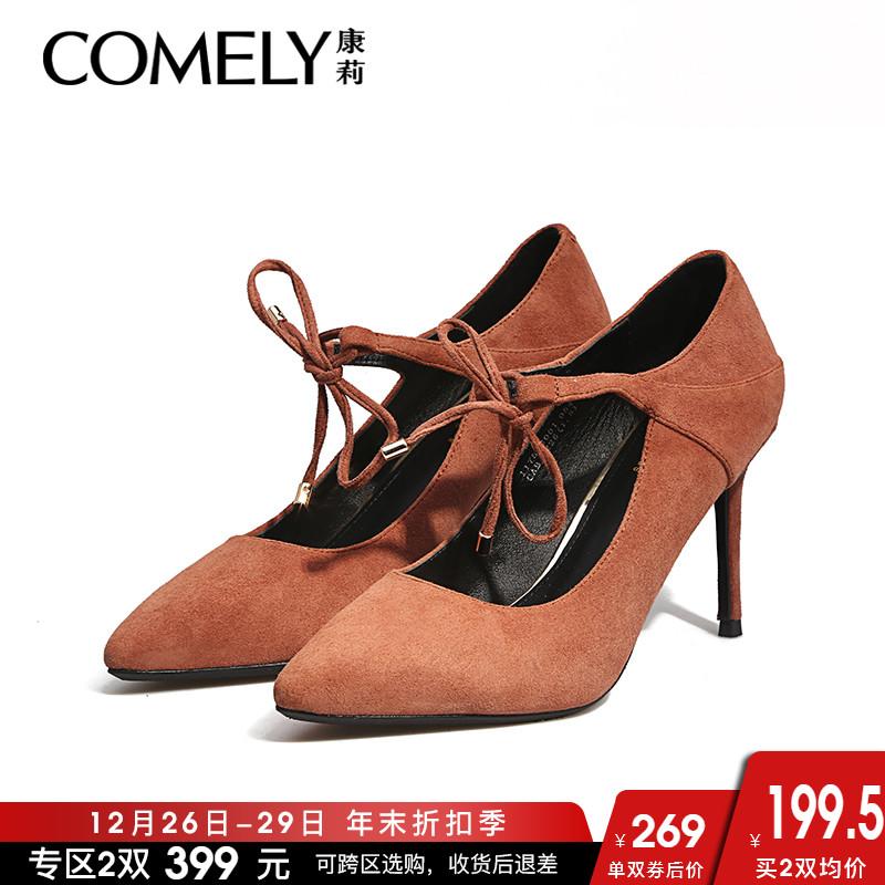 comely/康莉春秋女鞋新款尖头高跟鞋女细跟时尚玛丽珍鞋浅口单鞋