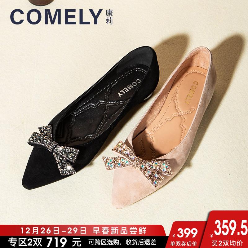 康莉女鞋预售2019春季新款水钻蝴蝶结优雅单鞋尖头平低跟鞋女