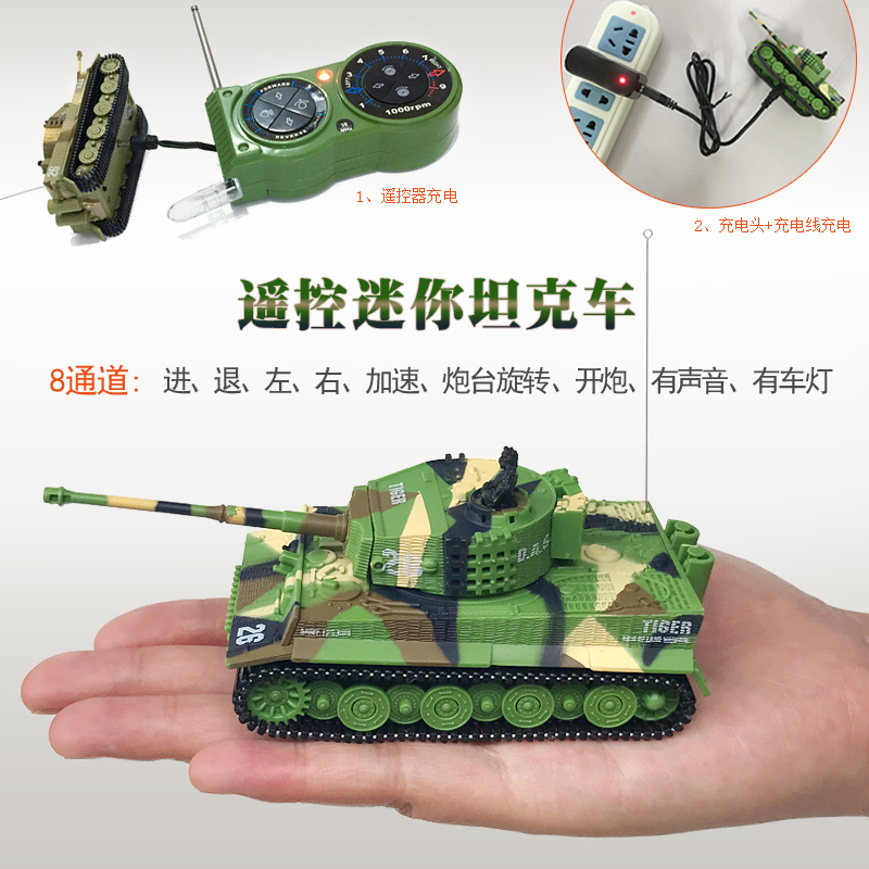 table bed ultra small mini charging remote control tank boy car child off-road