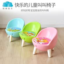儿童椅加厚宝宝靠背椅叫叫椅子幼儿园小孩学习桌椅套装塑料小凳子