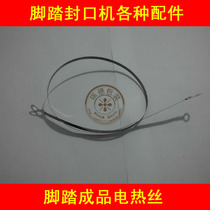 300-1400mm Pedal Sealing electromechanical hot wire heating wire flat wire other accessories