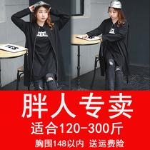特大码女装300斤250加肥加大开衫秋装200胖mm超大号卫衣上衣外套