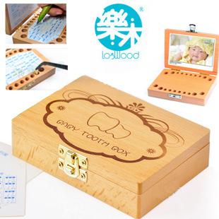 婴儿宝宝儿童收藏纪念品 牙齿收藏盒小学生日礼物0-1-6-7岁乳牙盒