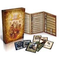 Genuine Three Kingdoms Kill Standard Edition Myths Come Again Expansion includes the wind and fire