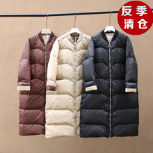 New Korean version 90 down down jacket medium and long women's knee-length collar, large size, loose, thin and thick Baseball Jacket
