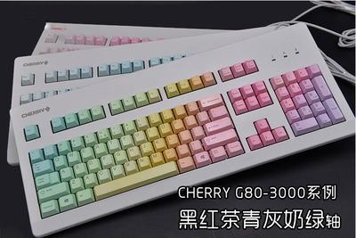 cherry机械键盘g80