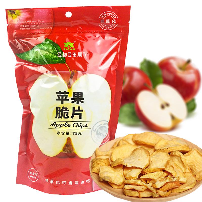 苹果干 亚细亚田园 苹果脆片75g什锦蔬菜干 水果脱水即食3包包邮
