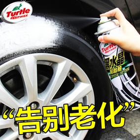 龟牌汽车轮胎光亮剂蜡釉宝保护油上光镀膜防老化清洗清洁洗车去污