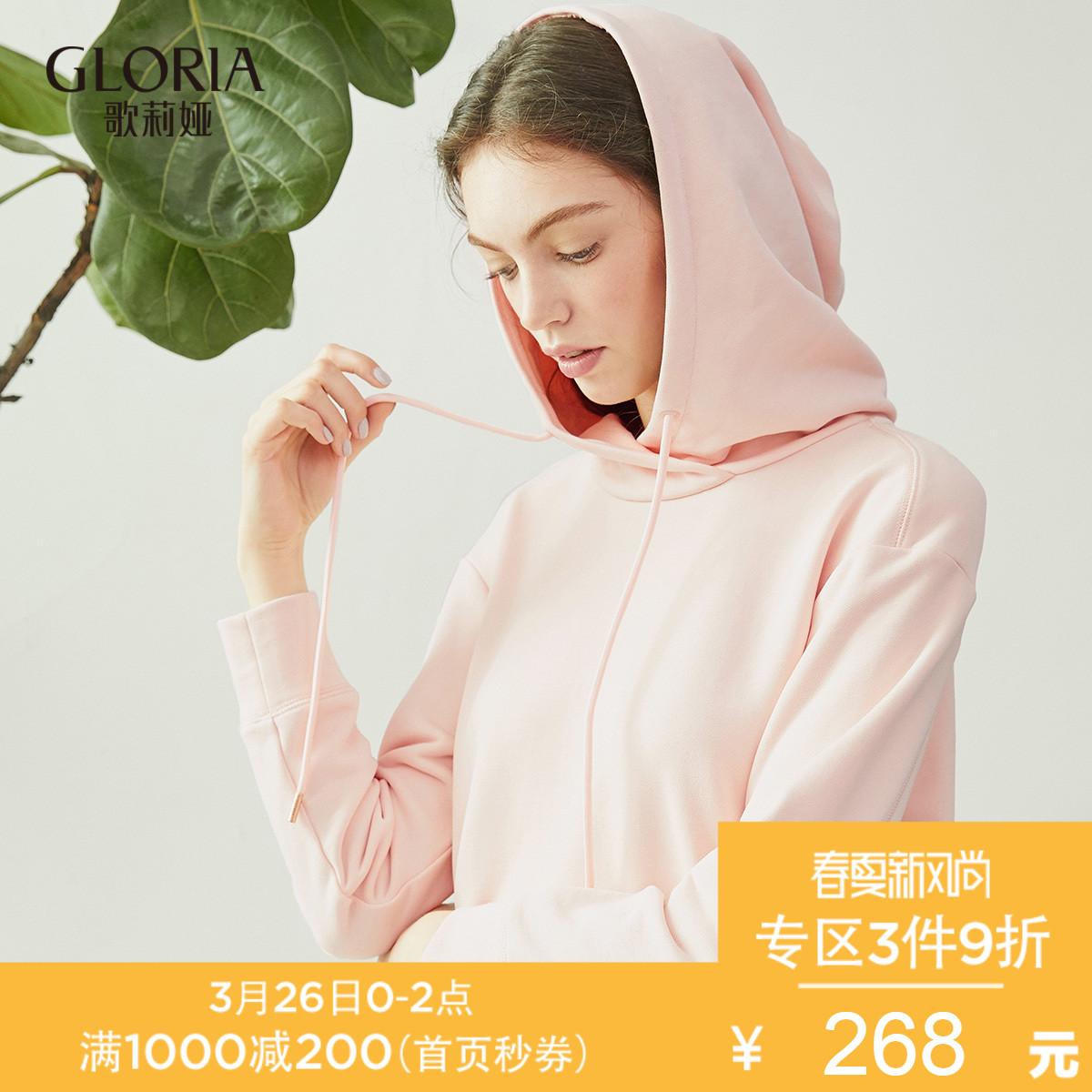 GLORIA/歌莉娅女装2018春季新款连帽休闲时尚套头卫衣183E0E300