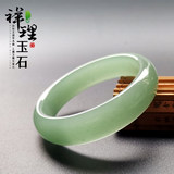 Natural tai jade bracelet light light green bean green wide narrow Dongling jade jade bracelet jade bracelet is the genuine gift certificate