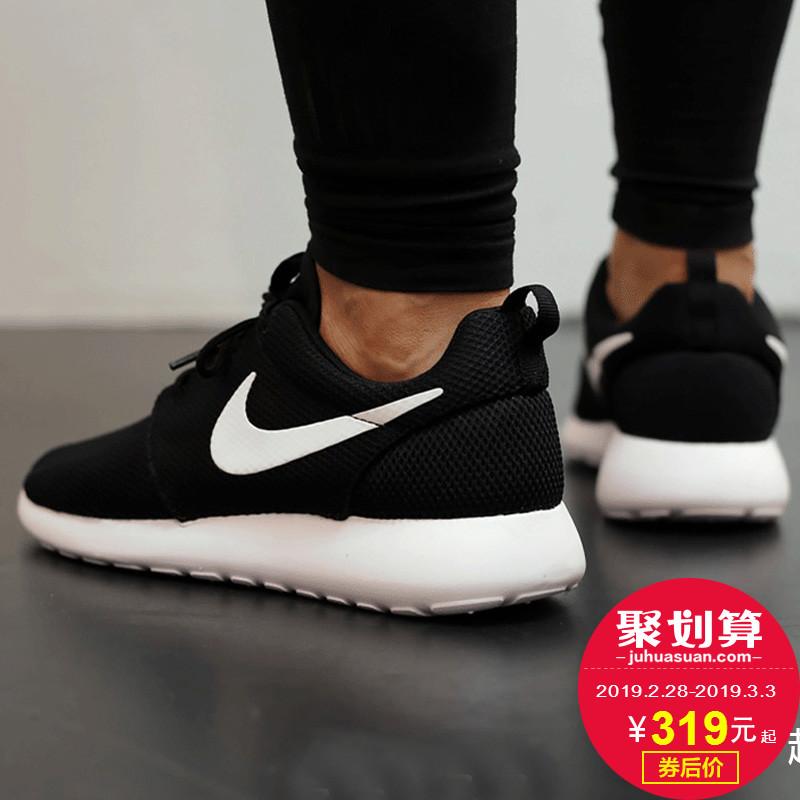 Nike耐克女鞋2019春季小run健身跑鞋休闲鞋运动跑步鞋844994-002