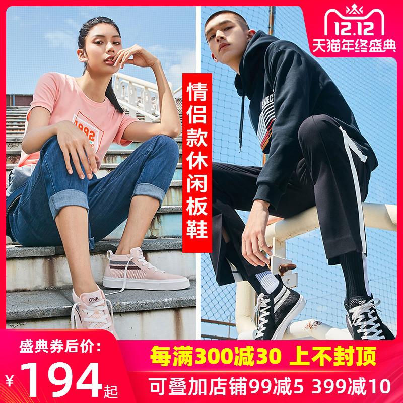 Skechers/斯凯奇男鞋女鞋高帮轻便耐磨休闲板鞋情侣鞋帆布鞋18070