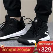 阿迪达斯男鞋2018冬季新款运动低帮战靴球鞋实战高帮篮球鞋CQ0427