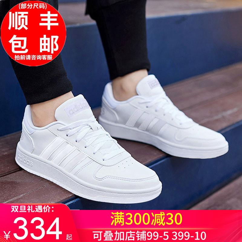 Adidas阿迪达斯男鞋NEO板鞋2019秋冬季运动鞋小白鞋休闲鞋DB1085