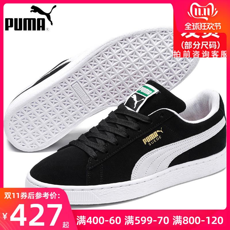 PUMA彪马五十周年纪念款鞋子男鞋女鞋李现同款潮鞋运动鞋经典板鞋